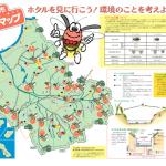 hotaru_map_h18_sum