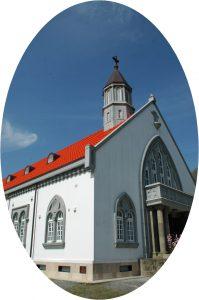 会場のザビエル聖堂
