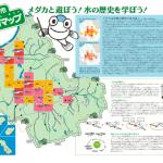 medaka_map_h18_sum